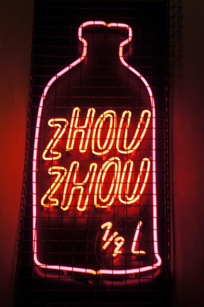 neon sign melbourne zhou zhou oriental teahouse